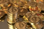 FBI seizes 144,000 Bitcoins from Silk Road founder worth $28.5 million