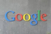 Google fined €900,000 for breaking Spanish privacy laws