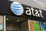 The CIA pays AT&T more than $10 million annually for foreign call logs