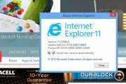 IE 11 market share jumps more than three-fold during December