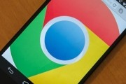 Google's new data compression for Chrome mobile saves up to 50% on data usage