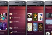 Ubuntu-powered high-end phones from an unnamed OEM coming next year
