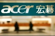 Acer appoints former Intel, TSMC executive Jason Chen as CEO