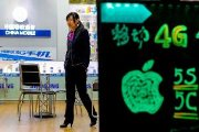Apple and China Mobile sign long-awaited iPhone deal