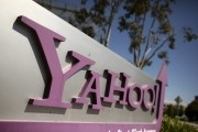 Yahoo's advertising network hit with massive malware infection