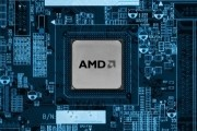 AMD's revenue drops 2% in 2013, but shows income and gross margin improvements