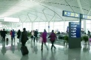 Snowden documents say Canadian intelligence agency uses airport WiFi to track passengers