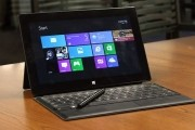 Get a Surface Pro for $499 through Saturday at Best Buy