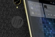 HP testing smartphone waters with 6- and 7-inch 'voice tablets'