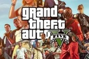 Grand Theft Auto V is 2013's best-selling video game