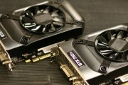 Details on Nvidia's GeForce GTX 750 Ti, GTX 750 cards leak