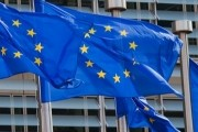 EU calls for less US controlled internet with web globalization proposal