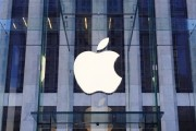 Apple patent points at auto disposable email address tech to combat spammers