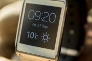 Upcoming Galaxy Gear smartwatch to reportedly ditch Android in favor of Tizen