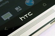 HTC 'M8' pictured, looks like a One with dual cameras