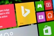 Documentation details low-cost Windows 8.1 with Bing
