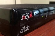 Record up to eight shows at once with the help of Dish's new Super Joey