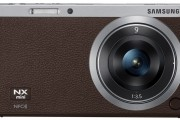 Samsung unveils 'world's slimmest and lightest' NX camera