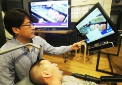 Samsung's Eyecan+ helps people with disabilities interact with computers though eye tracking