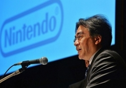 Nintendo's upcoming NX console may be powered by Android