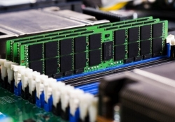 Rambus will soon release its own branded memory products